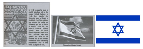 lag of Israel.svg